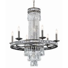 Crystorama Lighting Group 5266-CL-MWP