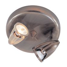 Trans Globe Lighting 461