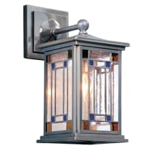 Troy Lighting B6904