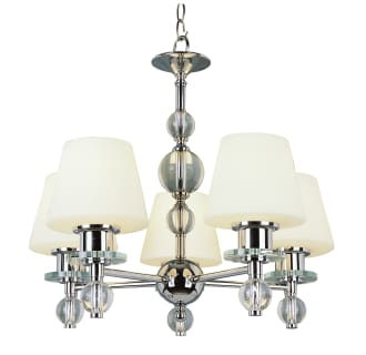Trans Globe Lighting 3905