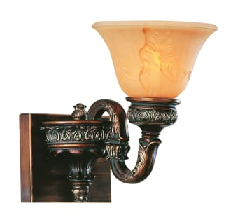 Trans Globe Lighting 8520