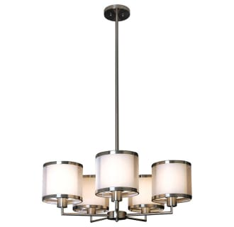 Trend Lighting BP8945