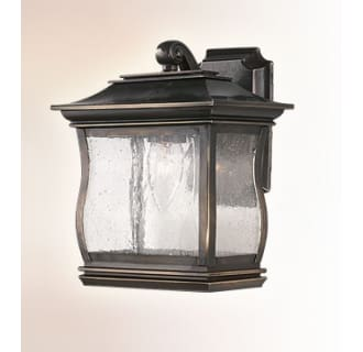 Troy Lighting B9511