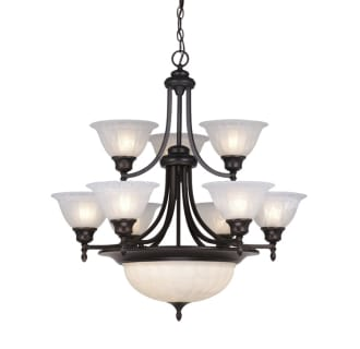 Vaxcel Lighting CH33312