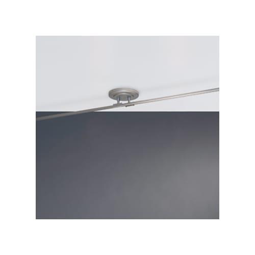 "Bruck Lighting 360075MC Matte Chrome V/A 26"" Track Light Kit for use with V/A Track Lighting Systems"