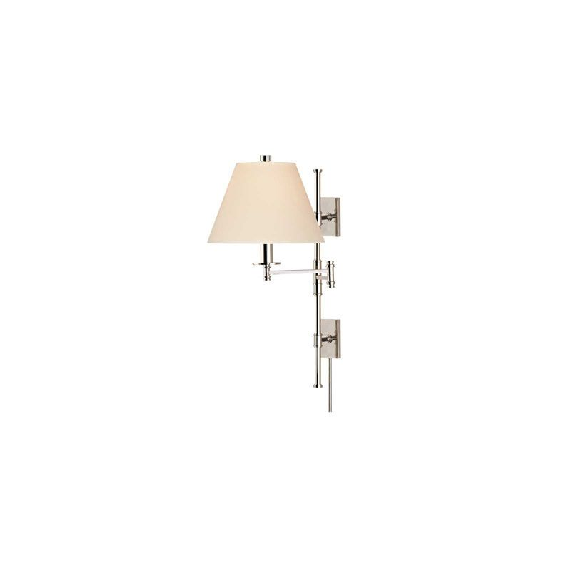 "Hudson Valley Lighting 7731 Claremont 1 Light Swing Arm Wall Sconce Sale $578.00 ITEM#: 2063241 MODEL# :7731-PN UPC#: 806134139735 Hudson Valley Lighting 7731 Claremont 1 Light Swing Arm Wall Sconce Contemporary classic wall sconce with an adjustable swing arm that is available in a variety of finish options. Hudson Valley Lighting 7731 Features: Shade attachment method: Finial Shade material: Eco-Paper Hudson Valley Lighting 7731 Specifications: Requires (1) 75 Watt E26 Medium Base Bulb (Not Included) Height: 25.25"" Width: 12"" Extension: 22"" Voltage: 120 volts Shade Bottom: 12"" Shade Top: 6"" Shade Height: 8.25"" Canopy / Backplate Height: 4.5"" Canopy / Backplate Width: 2.5"" :"