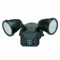 Shop Access Lighting Outdoor Flood Lights